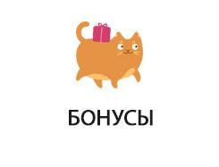 Бонусы на hobys.ru