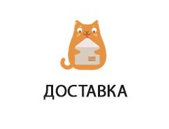 Доставка hobys.ru